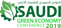 Saudi-Green-Conference-Exhibition-Air-Pollution-Industrial-Emissions